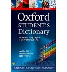 Oxford Student's Dictionary 3rd Edition