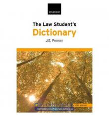 The Law Student's Dictionary 13th Edition
