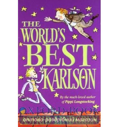 Книжка The Worlds Best Karlson ISBN 9780192727732