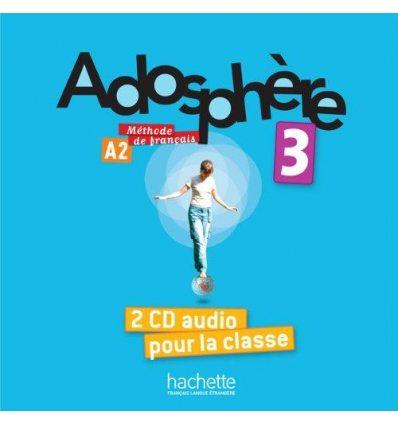 Adosphere 3 CD Classe купить в Украине Киев ❄ Акция➜