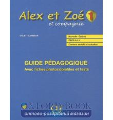 Книга Alex et Zoe Nouvelle 1 Guide pedagogique Samson, C ISBN 9782090383324