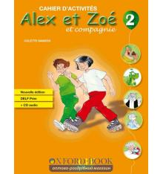 Alex et Zoe Nouvelle 2 Cahier dactivites + CD audio DELF Prim Samson, C ISBN 9782090383348