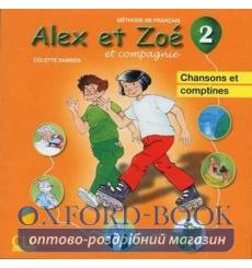 Alex et Zoe Nouvelle edition 2 CD audio individuel