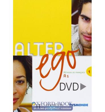Alter Ego 1 DVD
