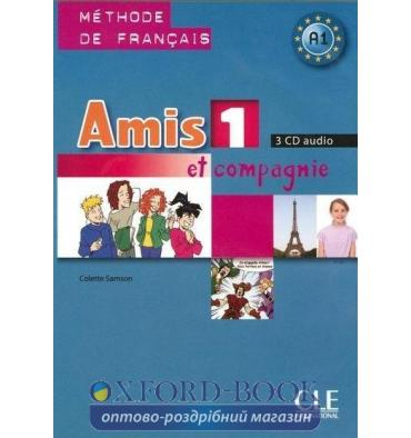 https://oxford-book.com.ua/22929-thickbox_default/amis-et-compagnie-1-cd-audio.jpg