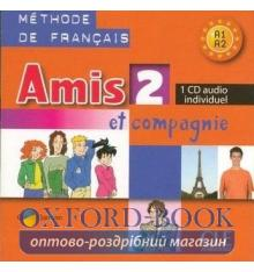 Amis et compagnie 2 CD audio individuel