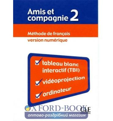 https://oxford-book.com.ua/22939-thickbox_default/amis-et-compagnie-2-version-numerique.jpg