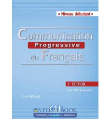 Communication Progressive du Francais 2e edition Debutant Livre + CD audio