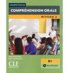 Competences: Comprehension orale 2e edition 2 + CD audio