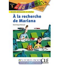 Decouverte 1 A la recherche de Mariana