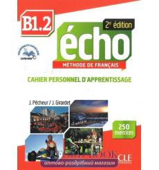 Книга Echo b1.2 Cahier dexercices + CD audio + livre-web Girardet J. 9782090384932 купить Киев Украина