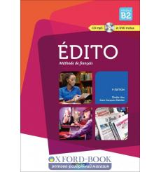 Edito 3e Edition B2 Livre + CD audio + DVD