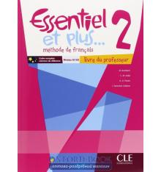 Essentiel et plus... 2 Livre du professeur + CD-ROM