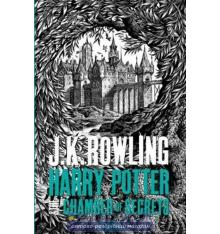 Книжка harry potter and the chamber of secrets (adult hb) ISBN 9781408865408
