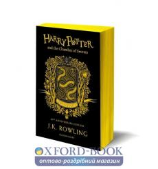 Книга Harry Potter 2 Chamber of Secrets - Hufflepuff Edition [Paperback] Rowling, J ISBN 9781408898161 купить Киев Украина