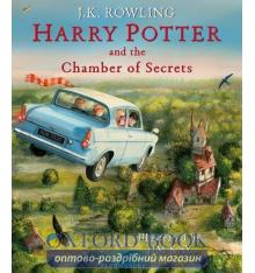 Книжка Harry Potter 2 Chamber of Secrets Illustrated Edition [Hardcover] Rowling, J ISBN 9781408845653