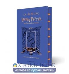 Книга Harry Potter 2 Chamber of Secrets - Ravenclaw Edition [Hardcover] Rowling, J ISBN 9781408898130 купить Киев Украина