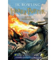 harry potter and the goblet of fire (children's pb)