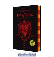 Книга Harry Potter 1 Philosophers Stone - Gryffindor Edition [Hardcover] Rowling, J ISBN 9781408883747 купить Киев Украина