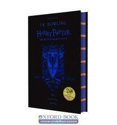 Книга Harry Potter 1 Philosophers Stone - Ravenclaw Edition [Hardcover] Rowling, J ISBN 9781408883785 купить Киев Украина