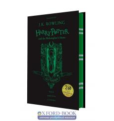 harry potter and the philosopher's stone (slytherin edition) hb