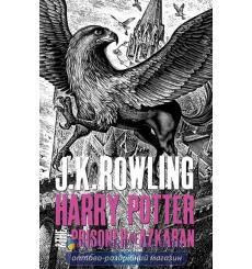 Книга Harry Potter 3 Prisoner of Azkaban [Hardcover] Rowling, J ISBN 9781408865415 купить Киев Украина