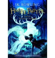 harry potter and the prisoner of azkaban (children's hb)