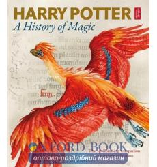 Книга Harry Potter. A History of Magic [Hardcover] Rowling, J ISBN 9781408890769 купить Киев Украина