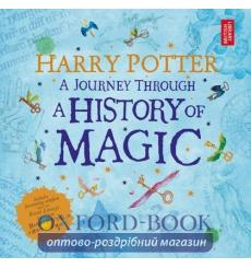 Книга Harry Potter. A Journey Through. A History of Magic Rowling, J ISBN 9781408890776 купить Киев Украина