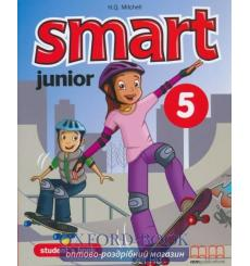 smart junior 5 teachers book