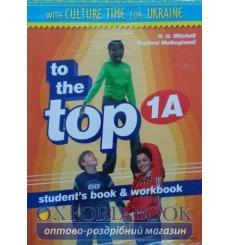 Учебник To the Top 1A Students Book+workbook with CD-ROM with Culture Time for Ukraine Mitchell, H 9786180509182 купить Киев ...
