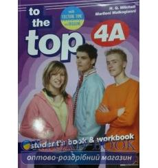 Учебник To the Top 4A Students Book+workbook with CD-ROM with Culture Time for Ukraine Mitchell, H 9786180509243 купить Киев ...