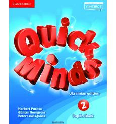 Учебник Quick Minds (PILOT EDITION) 2 Pupils Book Pupils book Puchta G 3rd Edition 9786177713097 купить Киев Украина