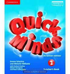 Книга для учителя Quick Minds (Ukrainian edition) 2 Teachers Book Szlachta E 3rd Edition 9786177713110 купить Киев Украина