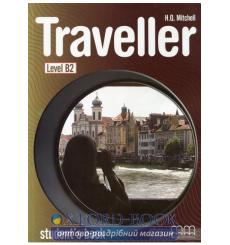 traveller level b2 students book