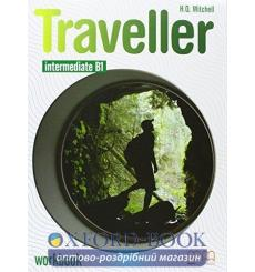 traveller intermediate b1 wb with audio cd/cd-rom