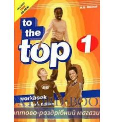 to the top 1 work book teacher's