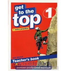 to the top 1 teachers book