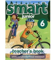smart junior 6 teachers book