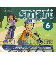 smart junior 6 class cds (2)