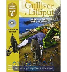 gulliver in lilliput with cd-rom
