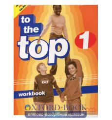 get to the top 1 workbook with cd