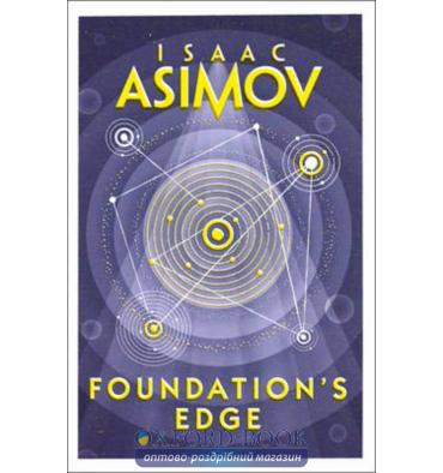 Asimov, Isaac, FOUNDATIONS EDGE Reissue