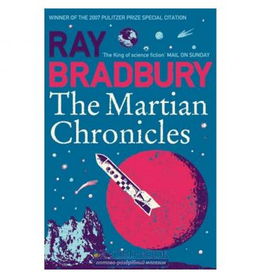 Книга Bradbury, Ray, MARTIAN CHRONICLES ISBN 9780006479239