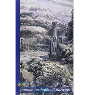 J. R. R. Tolkien, THE LORD OF THE RINGS [Illustrated Slipcased edition]