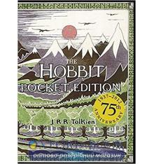 Книга J. R. R. Tolkien, THE POCKET HOBBIT - 75th anniversary edition ISBN 9780007440849