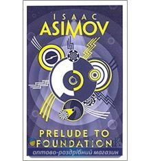 Книга Asimov, Isaac, PRELUDE TO FOUNDATION Reissue ISBN 9780008117481