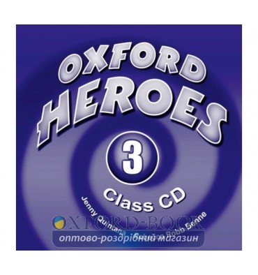 Диск Oxford Heroes 3 Class CD ISBN 9780194806114