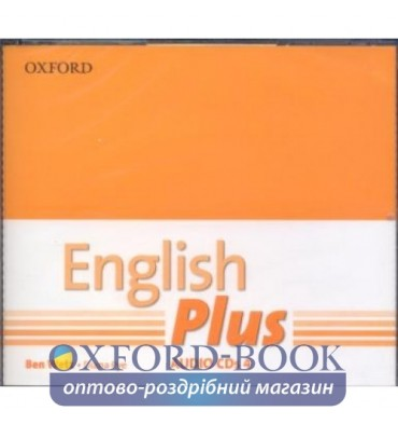 Диски для класса English Plus 4: Class Audio CDs (3) ISBN 9780194748759