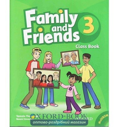 Учебник Family & Friends 3 Class book + MultiROM